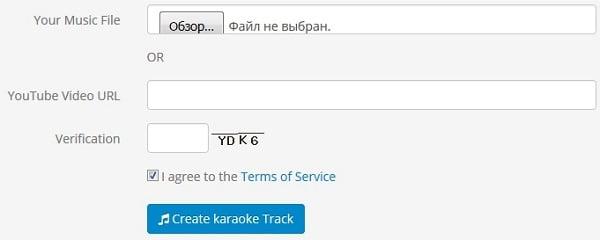Добавляем .mp3 файл в Vocalremover.PRO