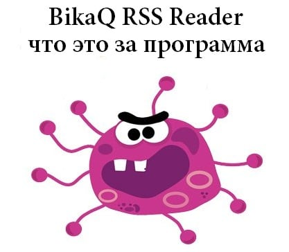 Описание BikaQ RSS Reader