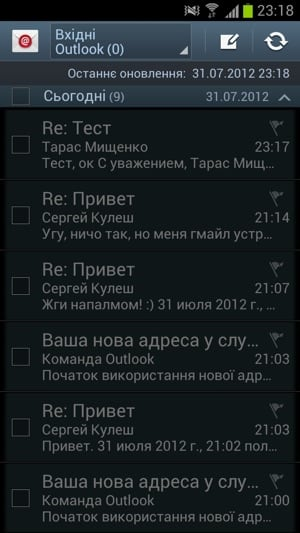 Мобильное приложение Outlook