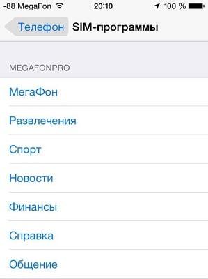 """Перечень услуг """"Колейдоскопа"""""""