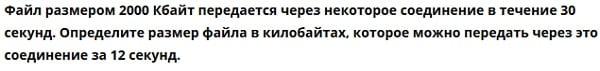 зада1