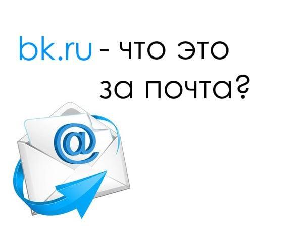 Заставка bk.ru