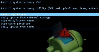 Опция reboot system now