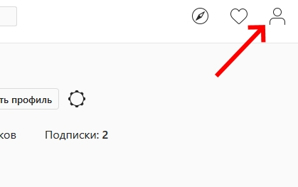 Кнопка профиля Инстаграма