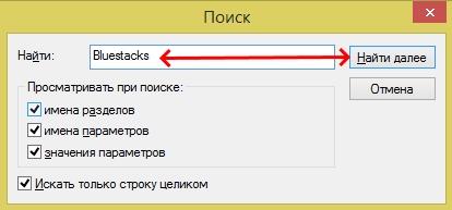 Поиск файлов по реестру