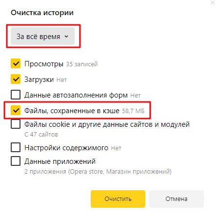 Выберите галочкой файлы