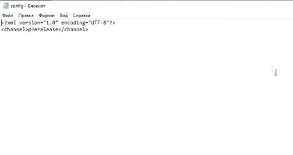 """Измените файл """"Config"""""""
