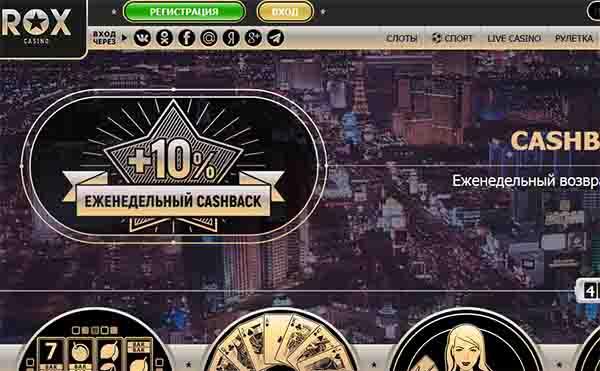 Онлайн-казино в сети