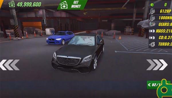 Авто в игре