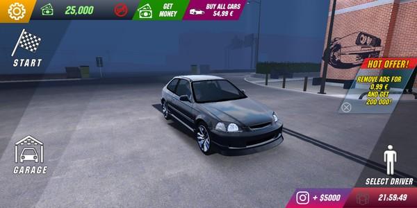 Кар паркинг