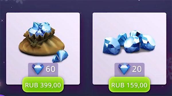 Цены на валюту в игре