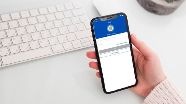 Открытое на смартфоне приложение