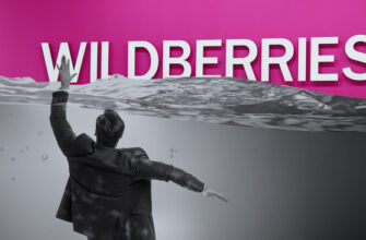 Тонущий человек на фоне лого Wildberries