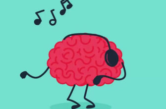Мозг в наушниках