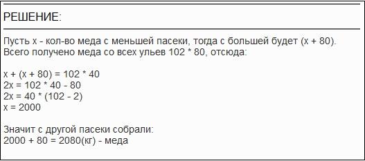 Решение задачи Mateshka
