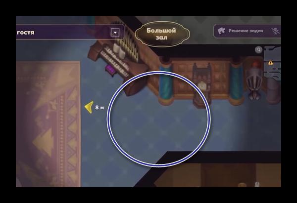Невидимость в игре