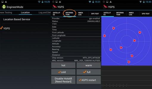 Приложение YGPS