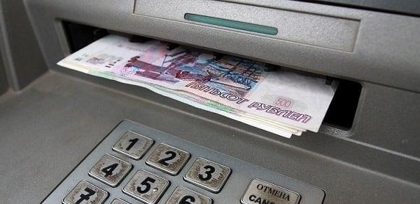 Проверьте, поступили ли деньги на счёт получателя