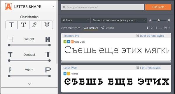 Воспользуйтесь функционалом rentafont.com